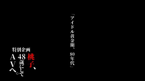 大竹柚季-038