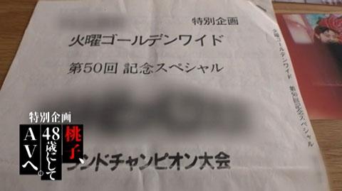 大竹柚季-039