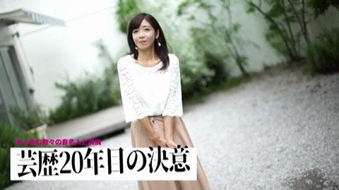 大竹柚季-056