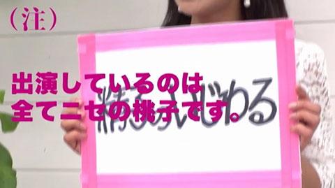 大竹柚季-065