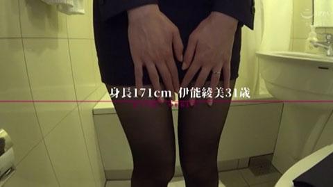 伊能綾美-032