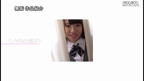 本橋実来-017