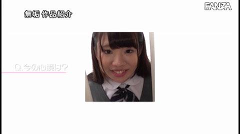 本橋実来-018