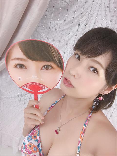 奥田咲-259