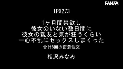 相沢みなみ-135