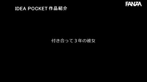 相沢みなみ-137