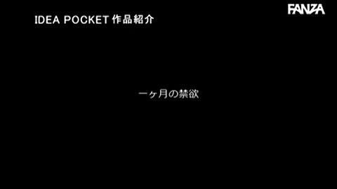 相沢みなみ-147