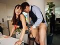 巨乳OLと絶倫童貞上司の毎週エスカレートする週末のセックス残業 三上悠亜-008