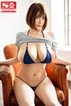 新人NO.1STYLE 有栖花あかAVデビュー-004