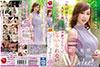 夢見る熟女じゃいられない 瀬月秋華 40歳 AV Debut!! 『私、40歳になったらAV女優になるのが夢でした…。』-003