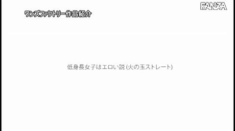 光乃ひかり-018