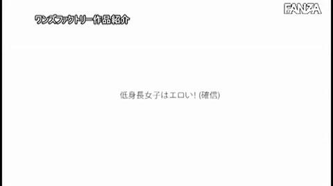 光乃ひかり-069