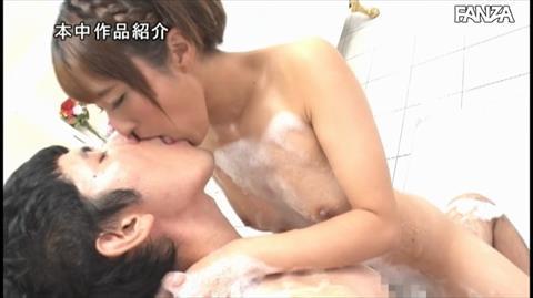 佐久間恵美-199