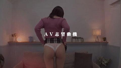 真奈りおな-037