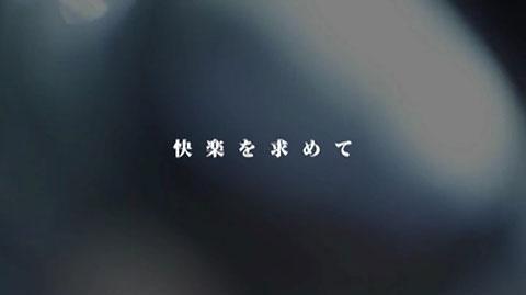 真奈りおな-060
