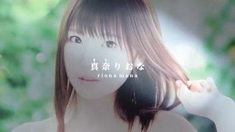 真奈りおな-068