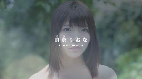 真奈りおな-069