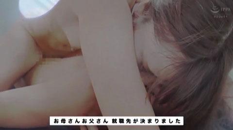 真奈りおな-076