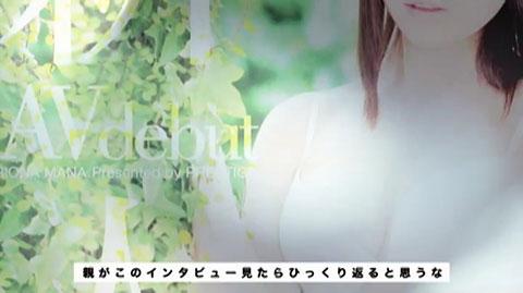 真奈りおな-077