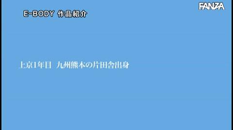 須崎まどか-021