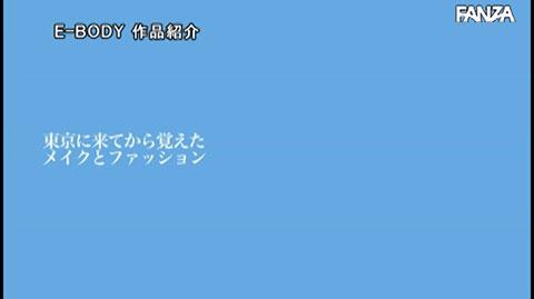 須崎まどか-035