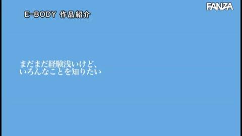 須崎まどか-047