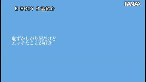 須崎まどか-055