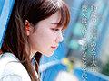 新人 専属19歳AVデビュー '普通'の中で見つけたスターの原石 石川澪-005