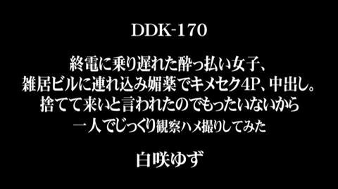 白咲ゆず-179