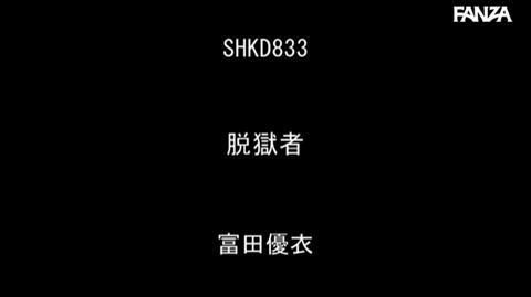 富田優衣-171