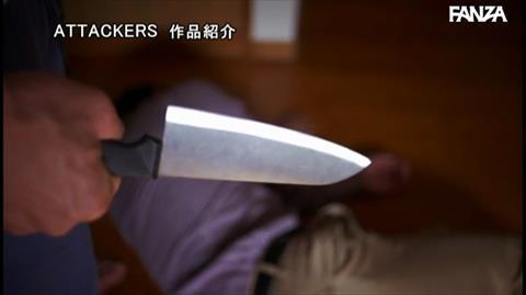 富田優衣-190
