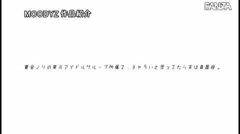 藤井林檎-043