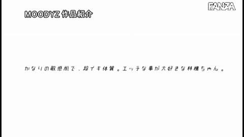 藤井林檎-059