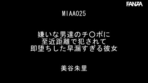 美谷朱里-063