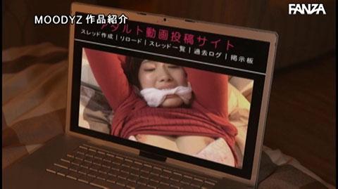 美谷朱里-089