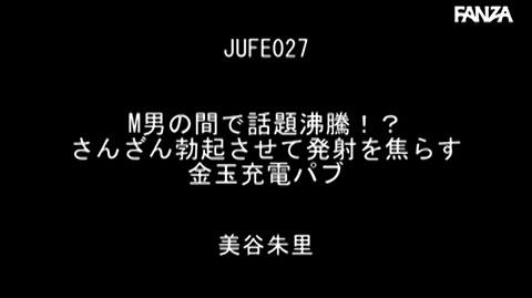 美谷朱里-107