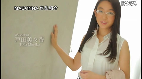 戸田美々香-023