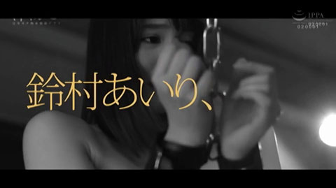 鈴村あいり-025