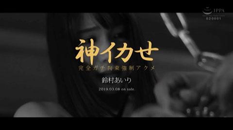 鈴村あいり-075
