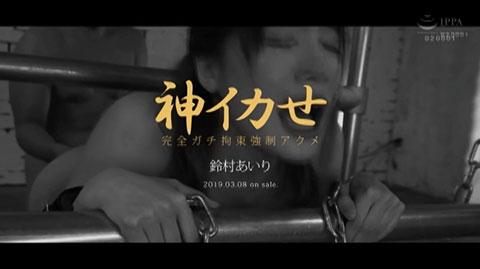 鈴村あいり-077