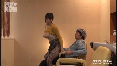 宝田もなみ-143