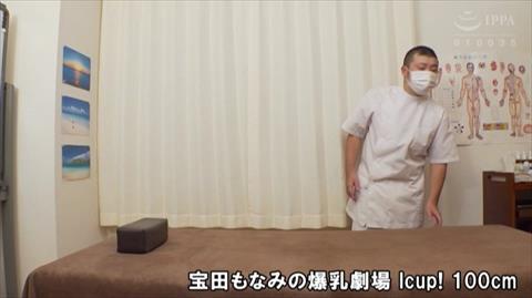宝田もなみ-147