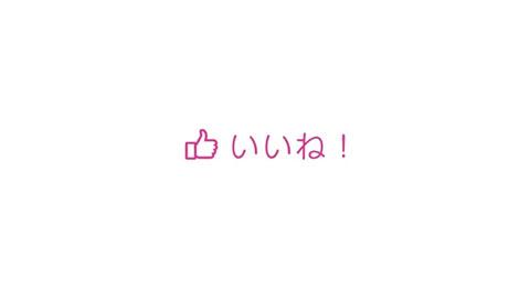 泉ひなの-060