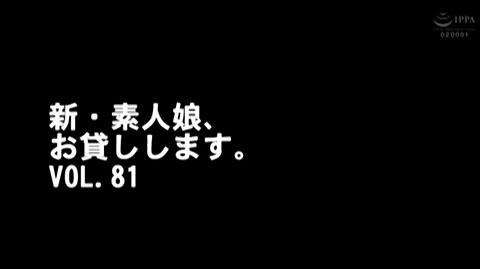 浅田ゆの-026