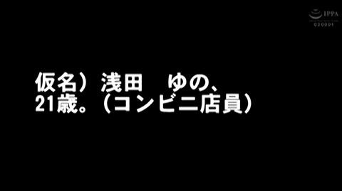 浅田ゆの-027
