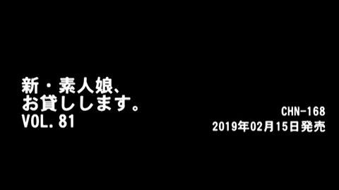 浅田ゆの-064