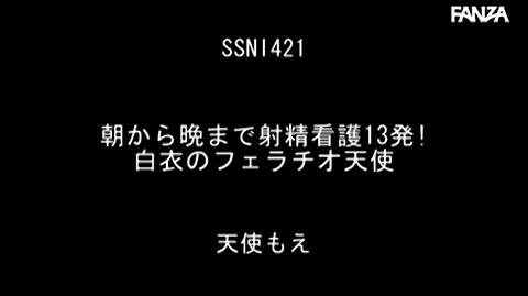 天使もえ-069