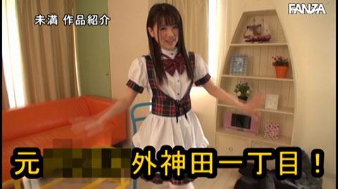 永瀬ゆい-033