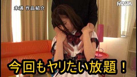 永瀬ゆい-049
