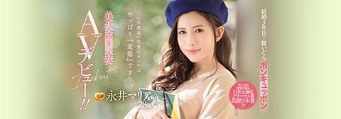 永井マリア-001